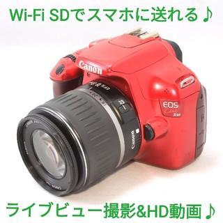 キヤノン(Canon)の◆Wi-Fi仕様◆ライブビュー撮影&HD動画対応◆Canon Kiss X50(デジタル一眼)