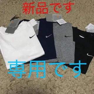 ナイキ(NIKE)の送料無料‼️新品‼️NIKE ナイキ Tシャツ。110㎝  専用ですが(Tシャツ/カットソー)