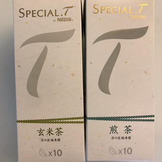 ネスレ(Nestle)のネスレ スペシャルT カプセル 玄米茶 煎茶(茶)