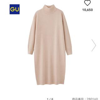 ジーユー(GU)のGU ニットワンピース(ロングワンピース/マキシワンピース)