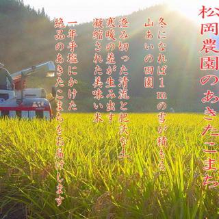 Ann 様 専用出品 玄米25キロ(送料込)(米/穀物)