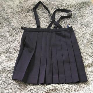 制服 スカート 130A(スカート)