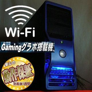 デル(DELL)のGTX760☆12スレッドCPU♪PUBG/R6S動作OK♪(デスクトップ型PC)