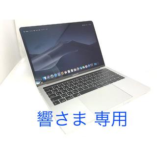 """アップル(Apple)の【響さま専用】2018年式 MacBookPro 13"""" i7 16B 1TB(ノートPC)"""