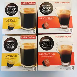 ネスレ(Nestle)のネスレ ドルチェグストカプセル ネスカフェ (コーヒー)