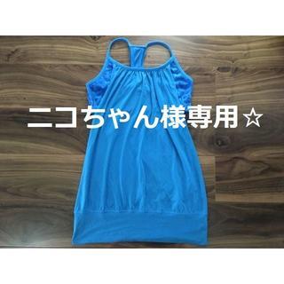 ルルレモン(lululemon)のニコちゃん様専用☆(ヨガ)