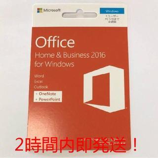 office2016  office2016(PC周辺機器)