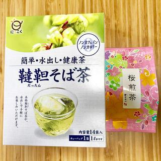 そば茶、桜煎茶2つセット(茶)