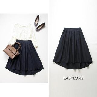 バビロン(BABYLONE)のBabyloneネイビースカート(ひざ丈スカート)