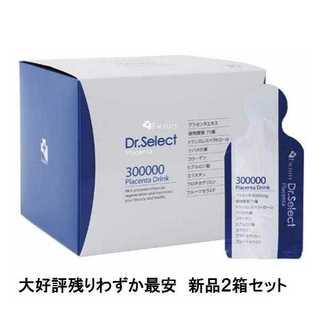 残り2 最安値 新品 2箱 ドクターセレクト プラセンタ 300000 60包入(その他)