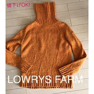 ローリーズファーム(LOWRYS FARM)の【LOWRYS FARM】オレンジタートルネックニット(ニット/セーター)