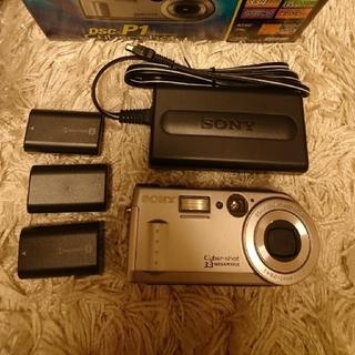 ソニー(SONY)のSONY ソニーサイバーショット DSC-P1(コンパクトデジタルカメラ)