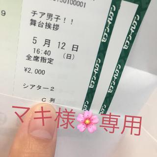 マキ様専用(邦画)