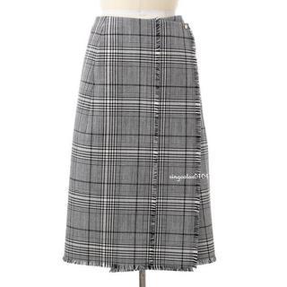 ドゥロワー(Drawer)の17AW*Drawer チェックラップスカート フリンジ 定価64,800円(ひざ丈スカート)