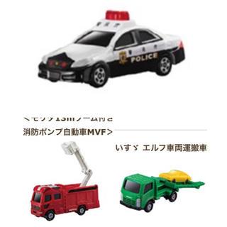 マクドナルド(マクドナルド)のマクドナルド トミカ 3個 DVD付き(ミニカー)