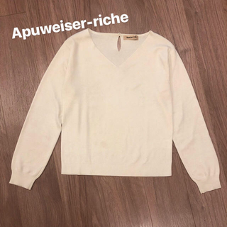 アプワイザーリッシェ(Apuweiser-riche)の【アプワイザーリッシェ】Vネックニット(ニット/セーター)
