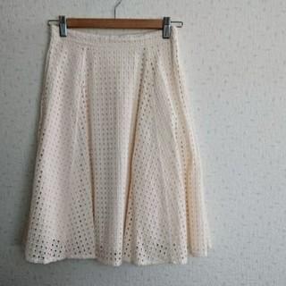 アイズビット(ISBIT)のコットンスカート ISBIT DAIKANYAMA オフホワイト(ひざ丈スカート)