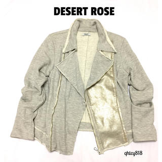 ユナイテッドアローズ(UNITED ARROWS)の【新品未使用】DESERT ROSE イタリア製 スウェット地ライダース(その他)