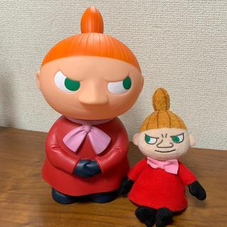 リトルミー(Little Me)のミー貯金箱と人形セット(ぬいぐるみ)