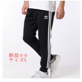 アディダス(adidas)のadidas originals トラックパンツ✴︎✴︎L(スラックス)