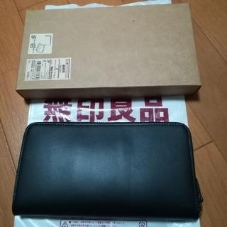 ムジルシリョウヒン(MUJI (無印良品))の無印良品 イタリア産ヌメ皮 長財布 ブラック 箱あり タグシールあり 新品未使用(長財布)