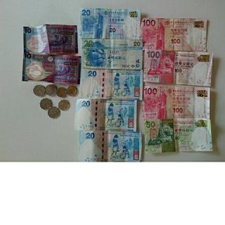 香港紙幣 とコイン  合計 505香港ドル(貨幣)
