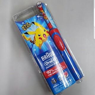 ブラウン(BRAUN)のブラウン ポケモン 電動歯ブラシ 未使用(電動歯ブラシ)