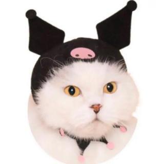 サンリオ(サンリオ)のガチャポンねこのかぶりもの12 サンリオキャラクターズ クロミ(猫)