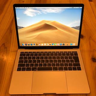 アップル(Apple)の018 Macbook Pro Retina 2017年モデル シルバー(ノートPC)
