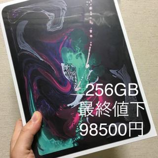 アイパッド(iPad)の新品 iPad Pro 11インチ Wi-Fi 256GB 2018年モデル(タブレット)