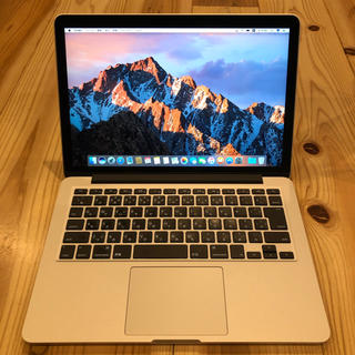 アップル(Apple)の019 Macbook Pro retina 13inch Early 2015(ノートPC)