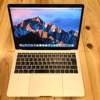 アップル(Apple)の020 Macbook Pro 13inch 2016年モデル(ノートPC)