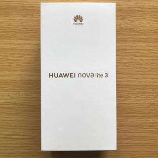 アンドロイド(ANDROID)のHUAWEI nova lite 3 ブルー 新品未開封(スマートフォン本体)