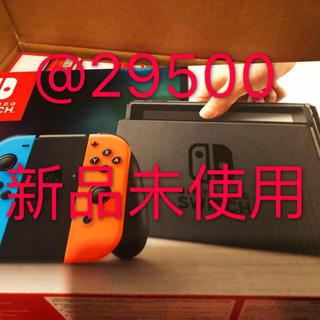 ニンテンドースイッチ(Nintendo Switch)の任天堂Switch本体未使用(家庭用ゲーム本体)
