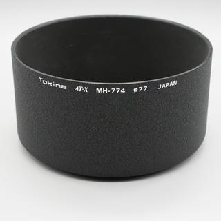 Tokina トキナー レンズフード MH-774(その他)