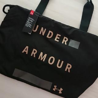 アンダーアーマー(UNDER ARMOUR)のアンダーアーマ トートバッグ(トレーニング用品)