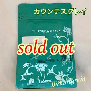 【日本未発売】FORTNUM & MASON★カウンテスグレイ ティー★茶葉(茶)