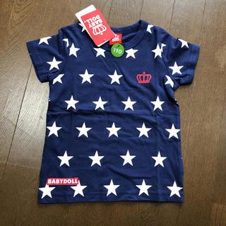 BABYDOLL - ベビードール  新品 Tシャツ 110