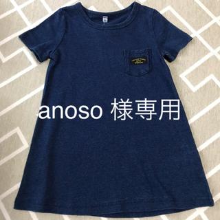 シマムラ(しまむら)のベビーTシャツワンピース チュニック 80(Tシャツ)