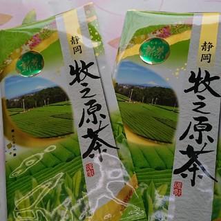 静岡県産   新茶   牧之原茶  100g2袋(茶)