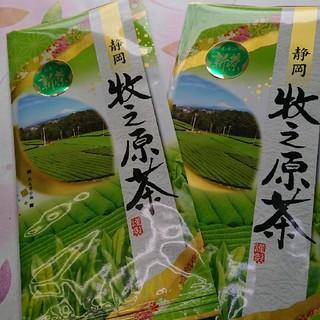 新茶の季節   牧之原茶  80g2袋  静岡県産(茶)