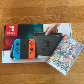 ニンテンドースイッチ(Nintendo Switch)の任天堂Switchスマブラセット(家庭用ゲーム本体)