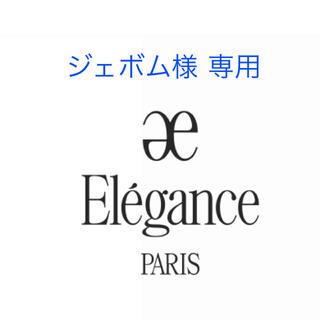 エレガンス(Elégance.)の【ジェボム様 専用】エレガンス リクィッドルージュビジュー《01》(リップグロス)