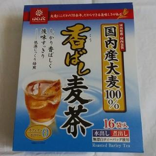 麦茶(茶)