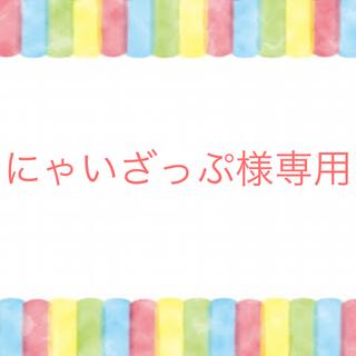 ヤマザキセイパン(山崎製パン)のヤマザキパン シール 応募券(食器)