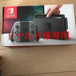 ニンテンドースイッチ(Nintendo Switch)のNintendo Switch本体グレー 新品(家庭用ゲーム本体)