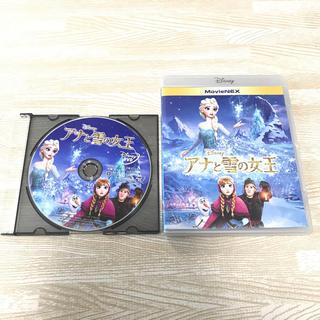 アナトユキノジョオウ(アナと雪の女王)のアナと雪の女王 DVD のみ!(キッズ/ファミリー)