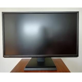 アイオーデータ(IODATA)のI-O DATA モニター ディスプレイ LCD-MF226XDB 21.5型(ディスプレイ)