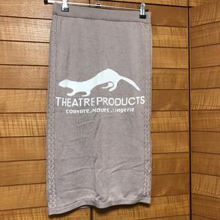THEATRE PRODUCTS - 【新品】シアタープロダクツ スカート