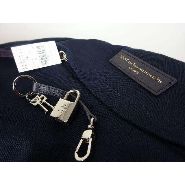 BARNEYS NEW YORK(バーニーズニューヨーク)のWANT Les Essentiels レザー バックパック 紺×白 メンズのバッグ(バッグパック/リュック)の商品写真